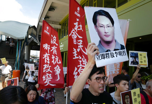 Campaign launched to send postcards to Lee Ming-che