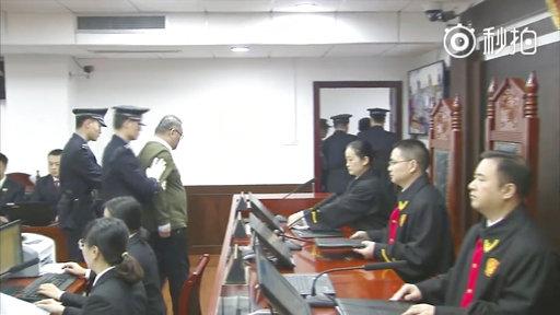 【李明哲案】國際特赦組織:李明哲是政治迫害的受害者