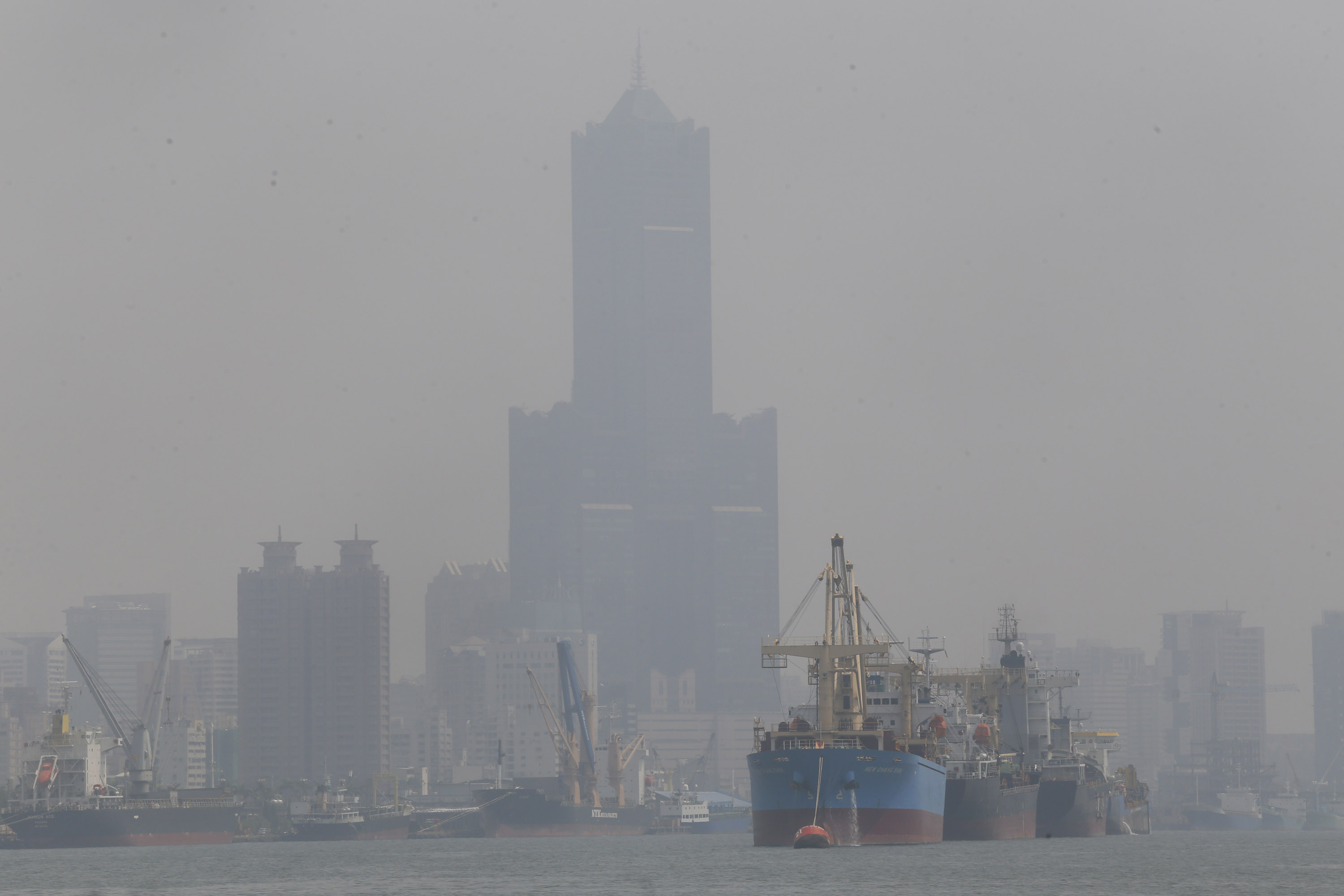 Air pollution in Kaohsiung.