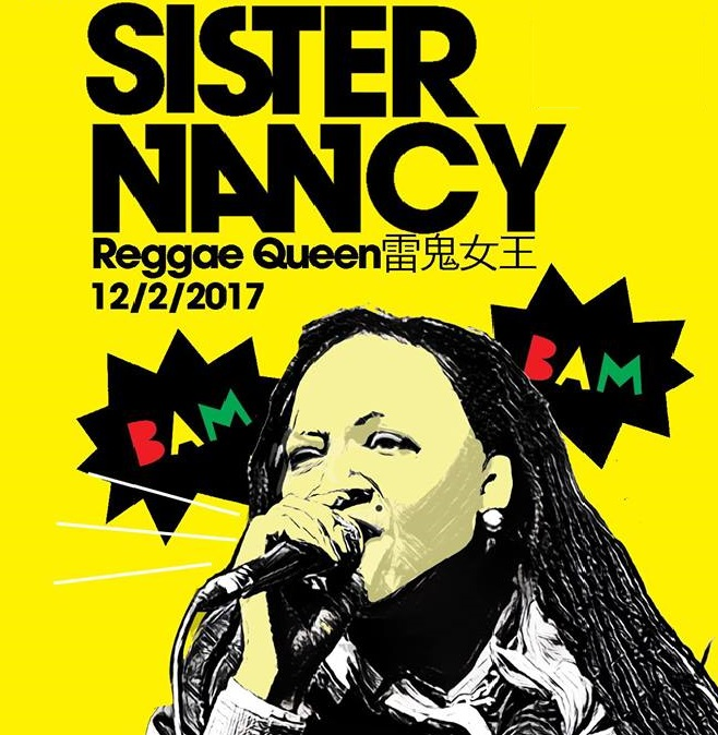 Promotional poster for Sister Nancy in Tainan (Image: I & I World Parties)