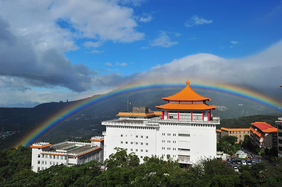 Record-breaking rainbow in Taiwan lasts for 9 wonderful hours