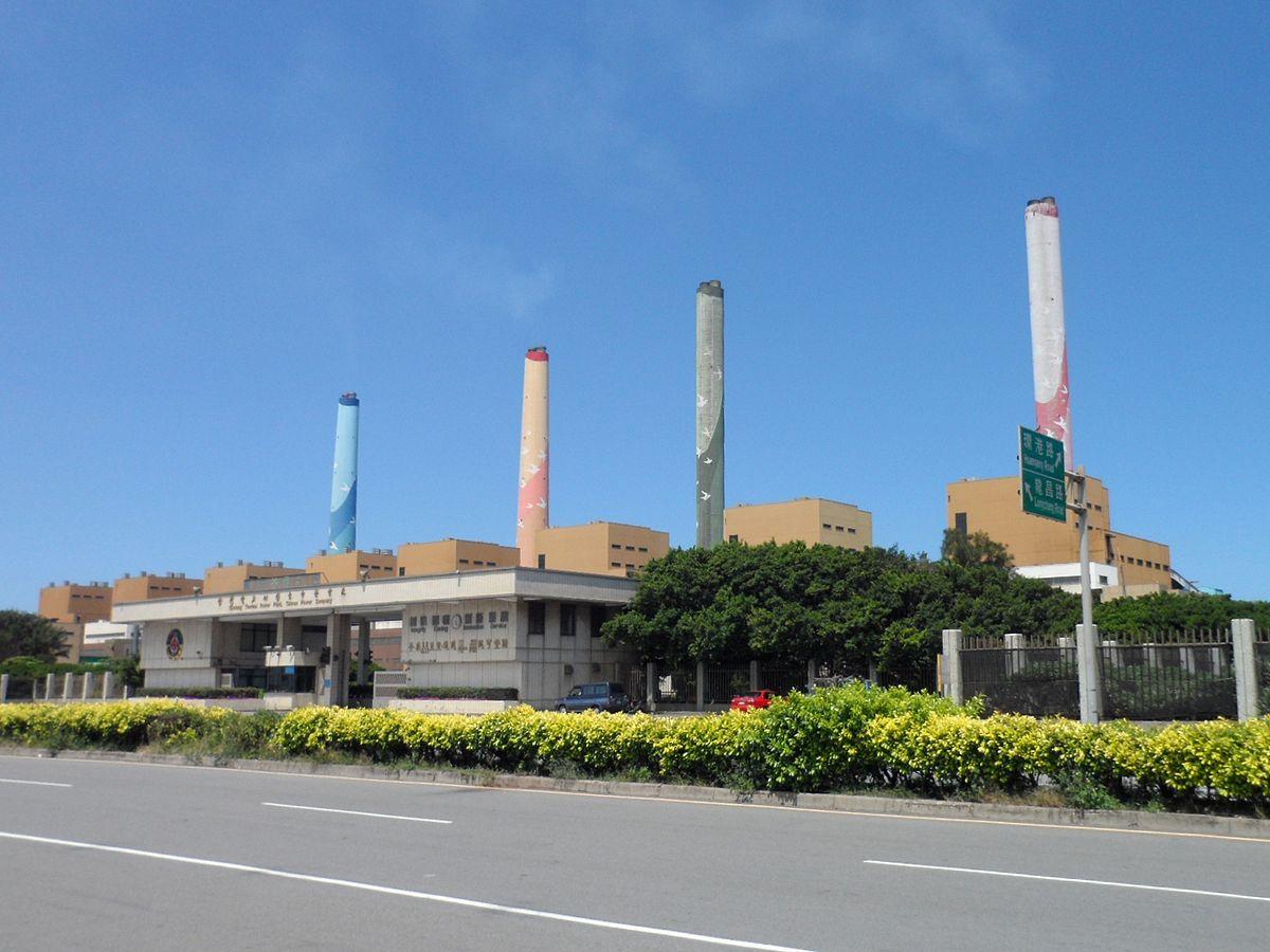 台中發電廠