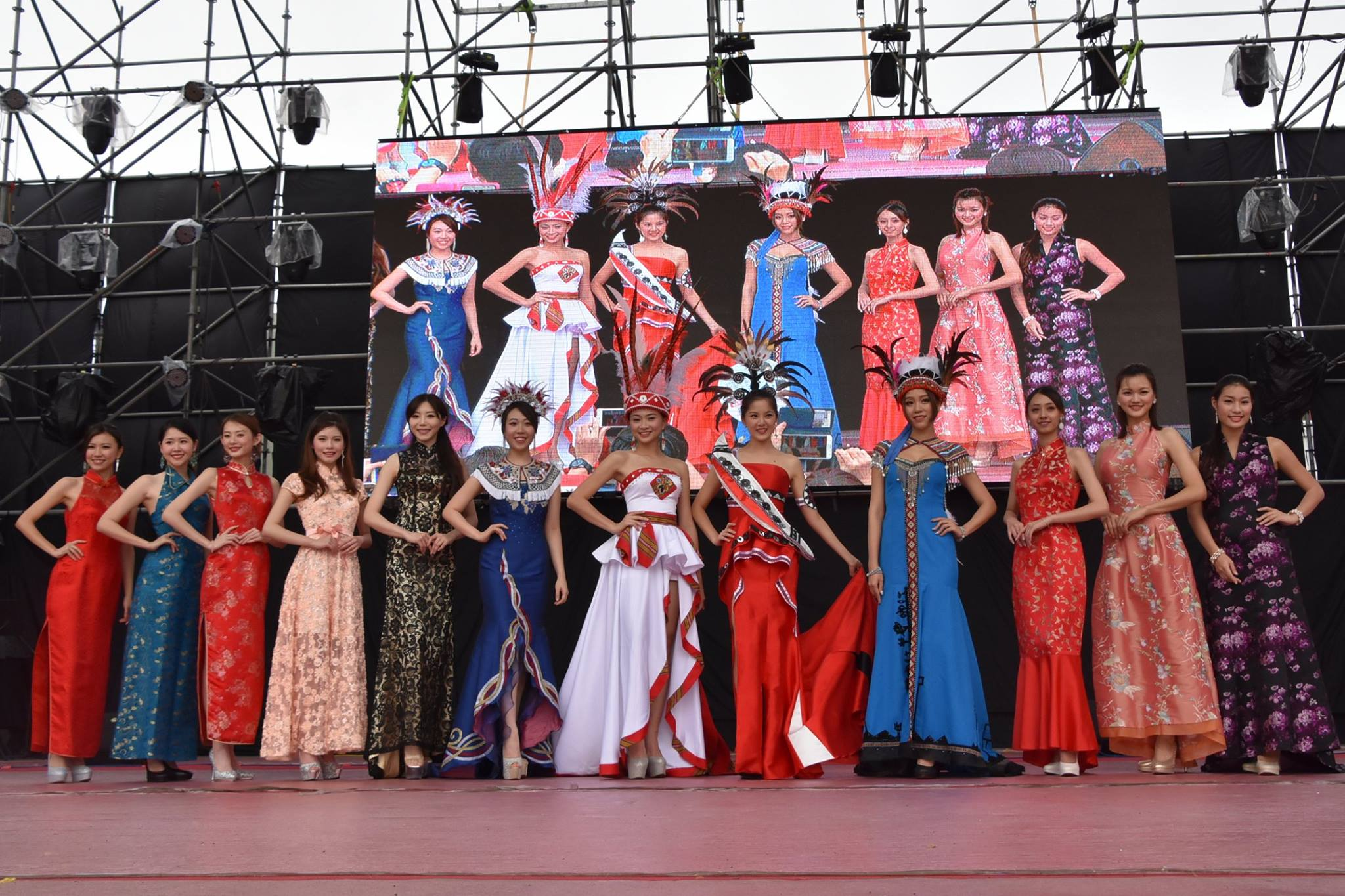 (Image: Miss Taiwan Beauty Contest FB page)
