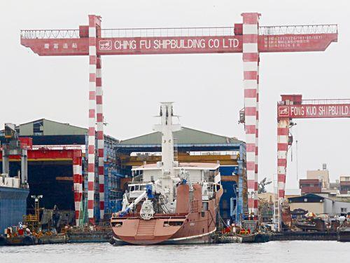 The Ching Fu Shipbuilding wharf.