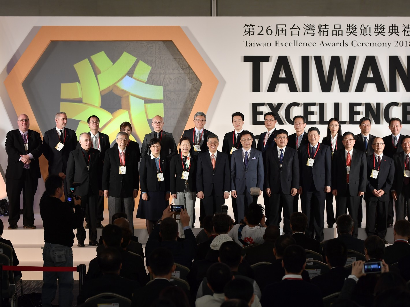 Awardees at the 2017 Taiwan Excellence Awards (Image: Taiwan Excellence Awards)