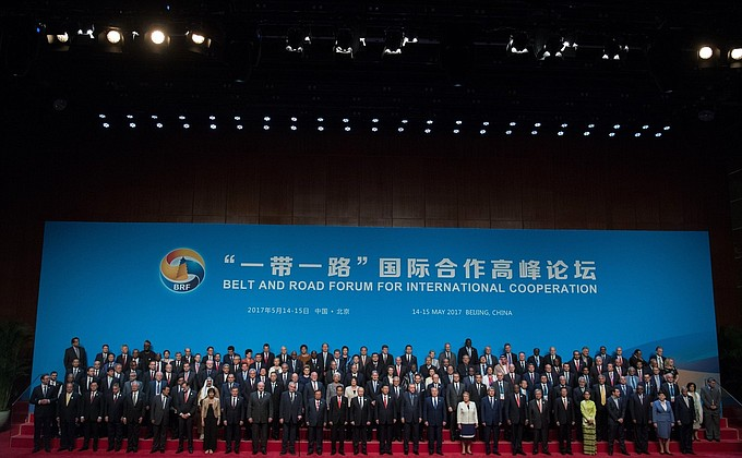 The opening ceremony of the One Belt, One Road forum earlier this year in Moscow. (Source: official website of the Kremlin, http://en.kremlin.ru/)