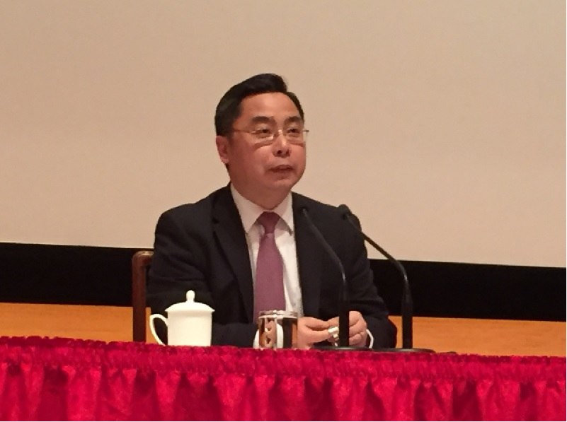 Chinese embassy to the U.S. Minister Li Kexin.