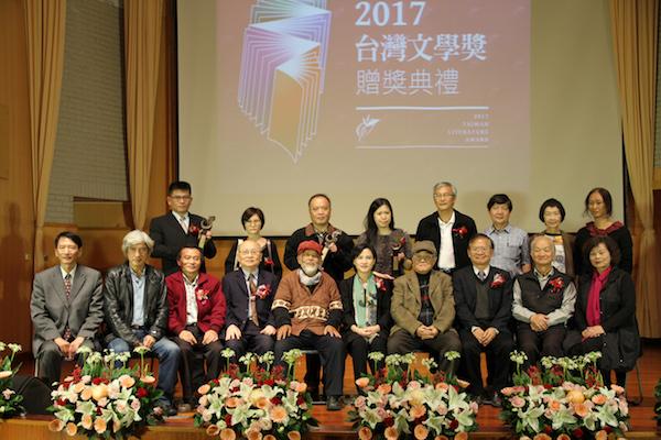 2017年台灣文學獎(照片提供:台灣文學館)