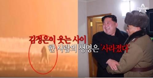 翻攝YouTube (韓文版Channel A News Top 10)