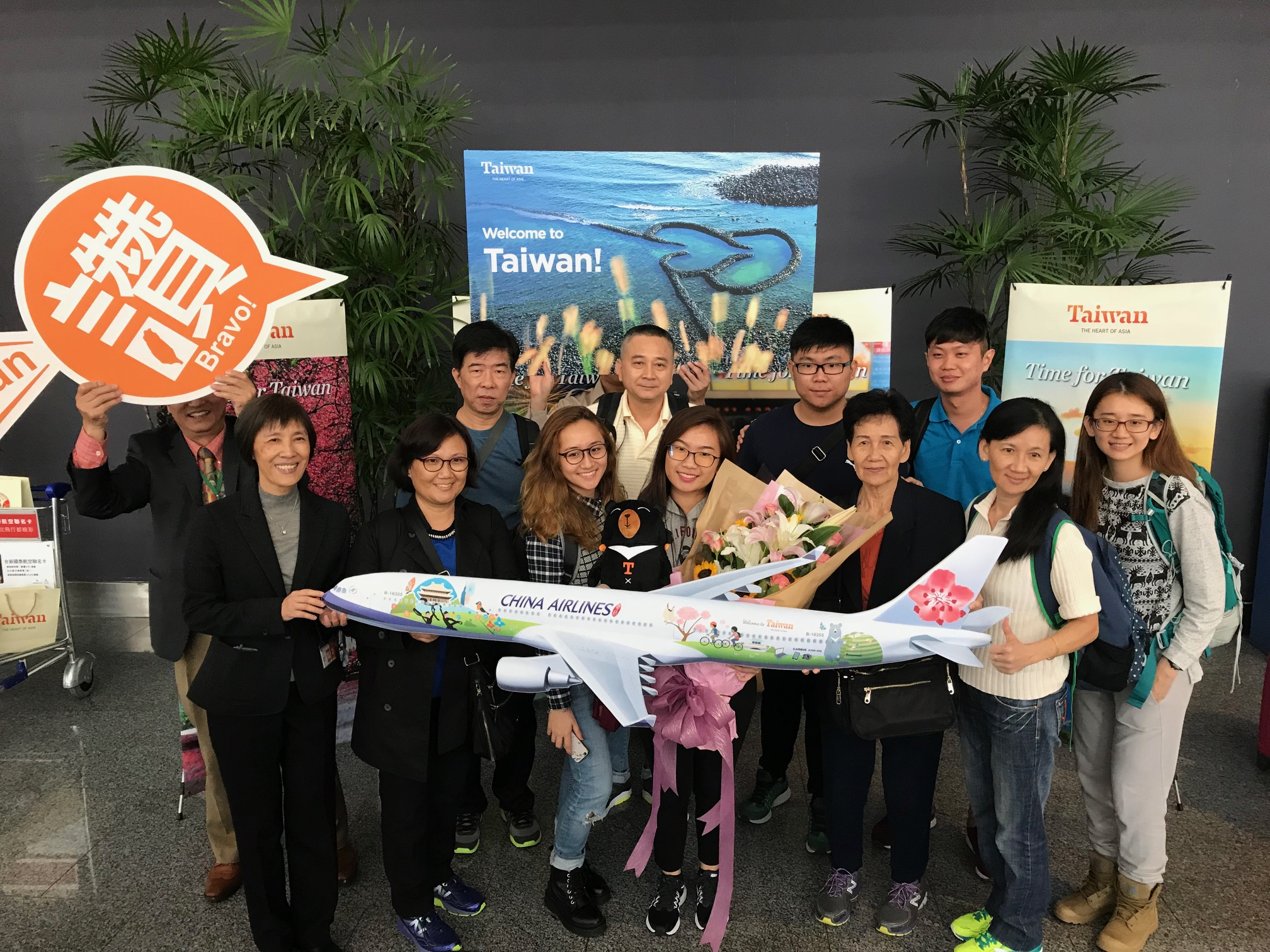 On Dec. 12, the Tourism Bureau welcomed Taiwan's 10 millionth international visitor in 2017