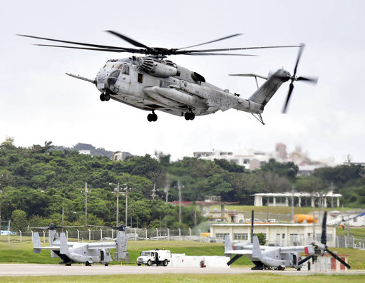 沖繩美軍直升機示意圖(圖片來源:美聯社)