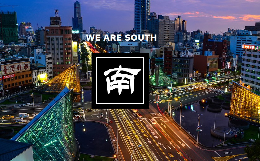 We Are South music festival