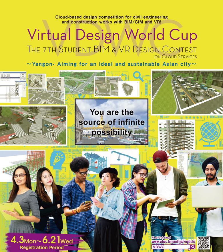 Teams from Kaohsiung won big at the 2017 Virtual Design World Cup.