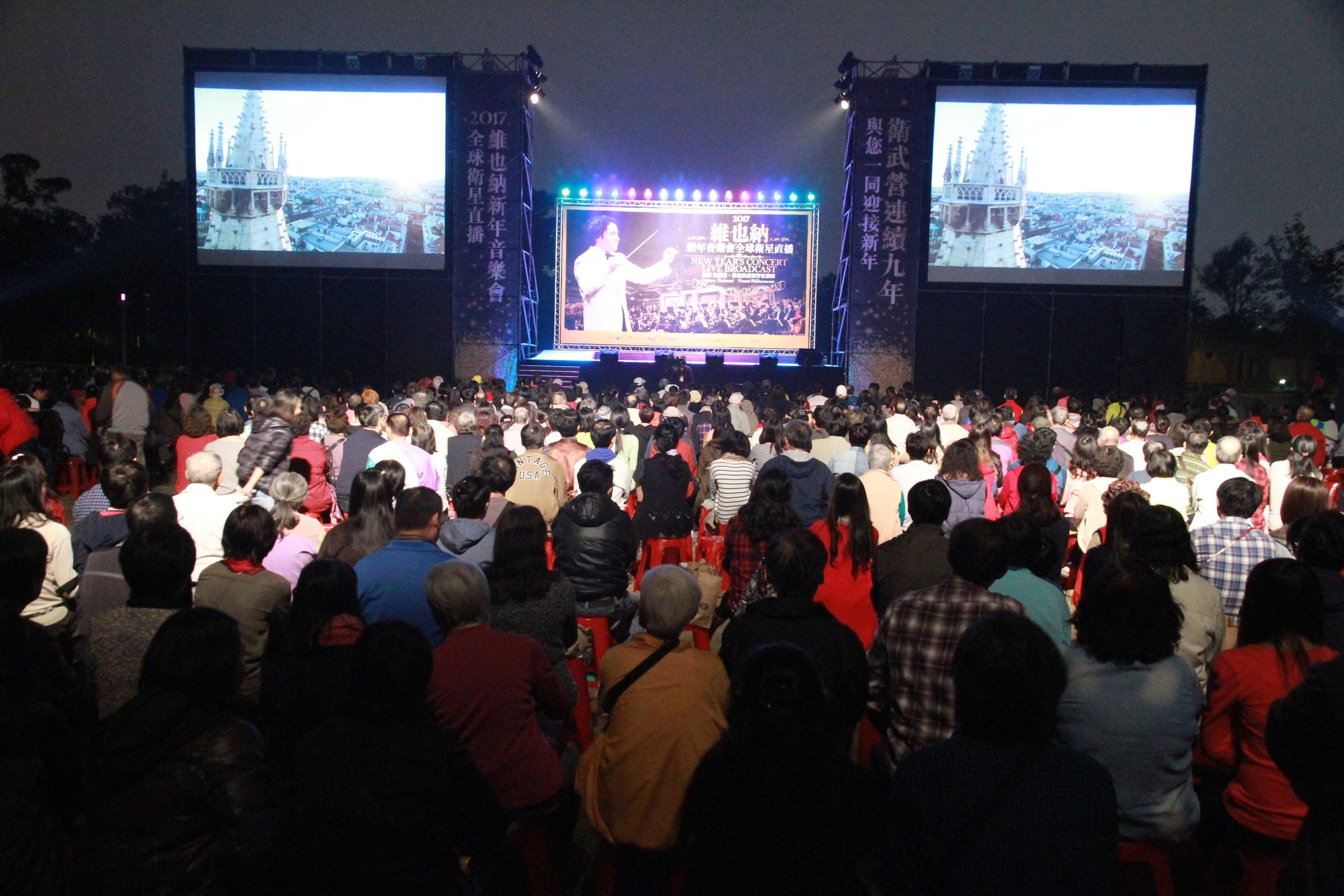 New Year's Concert in Vienna to be telecast live outdoors in Southern Taiwan