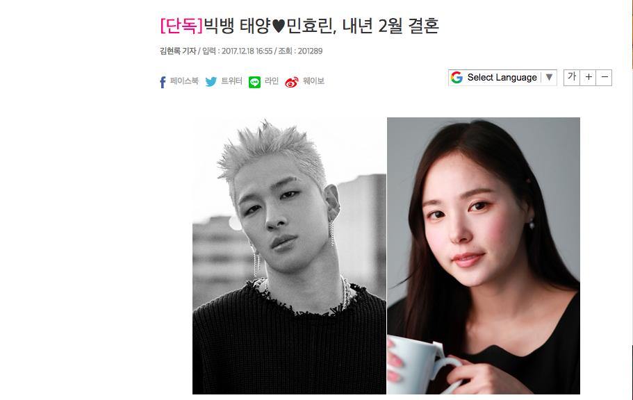 圖片來源: YG Entertainment Starnews