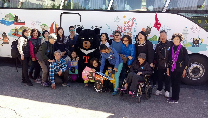The trip is one of the four OhBear-led one-day bus trips in December