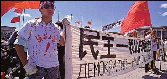 圖為1989年5月,中國學生在北京天安門廣場示威。 翻攝維基百科goo.gl/dAPjzs