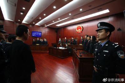 44名台灣人於去年涉及的肯亞電信詐騙案今(21)天在北京宣判,首批台灣嫌犯22人各被判10至15年有期徒刑。