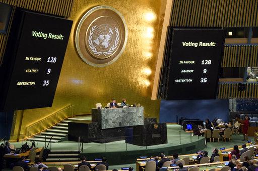 聯合國大會開會情形(照片來源:美聯社)