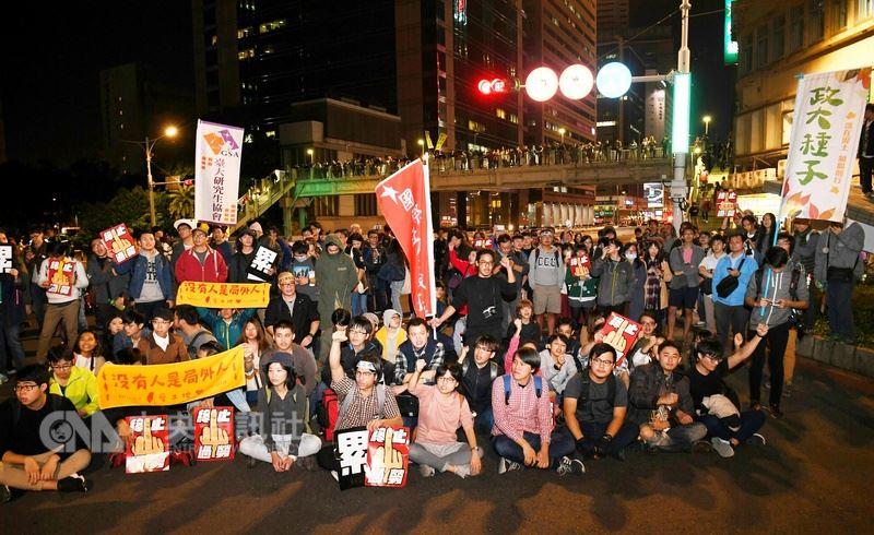 勞工遊行抗議 勞動部重申保障不會倒退
