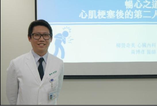 圖為黃博彥醫師。中央社