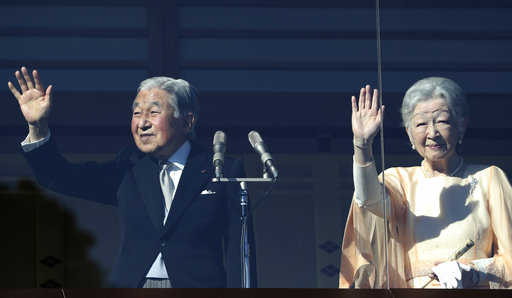 Paying homage to the Japanese Emperor; the curious case of the 'Taiwan Civil Government'