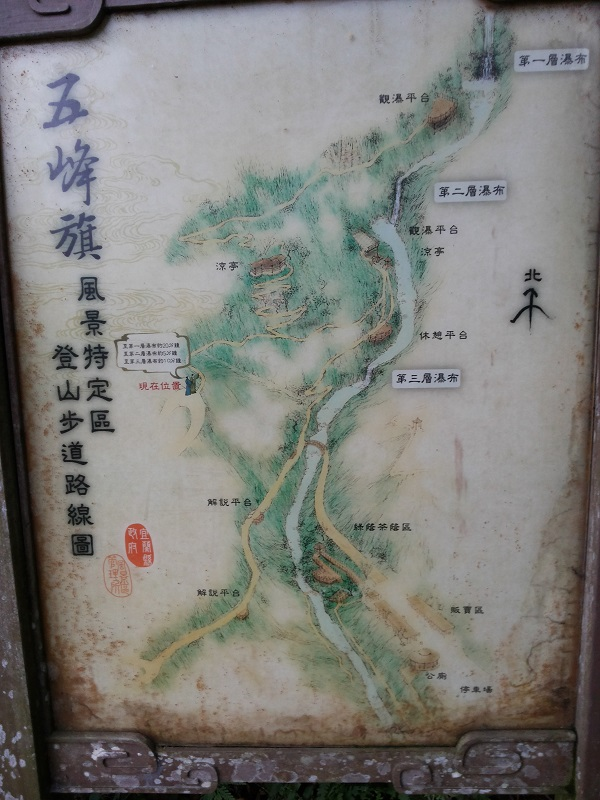 A wonderful hike up to Wufongchi Waterfalls in Jiaoxi, northeastern Taiwan
