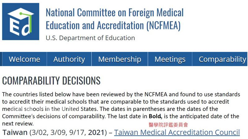 Taiwan's medical programs recognized as comparable to those of the USA