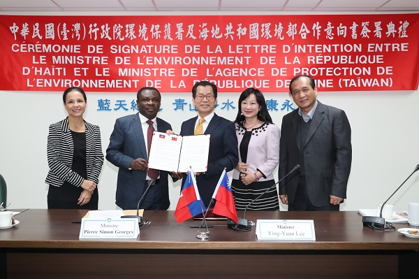 Taiwan, Haiti expand cooperation in environmental protection