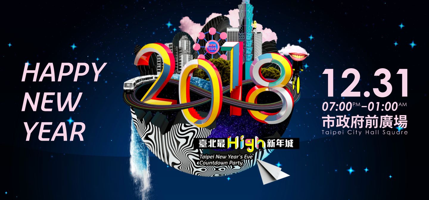 Best Places In Asia To Celebrate The New Year