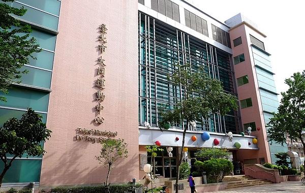 Taipei Datong Municipal Sports Center