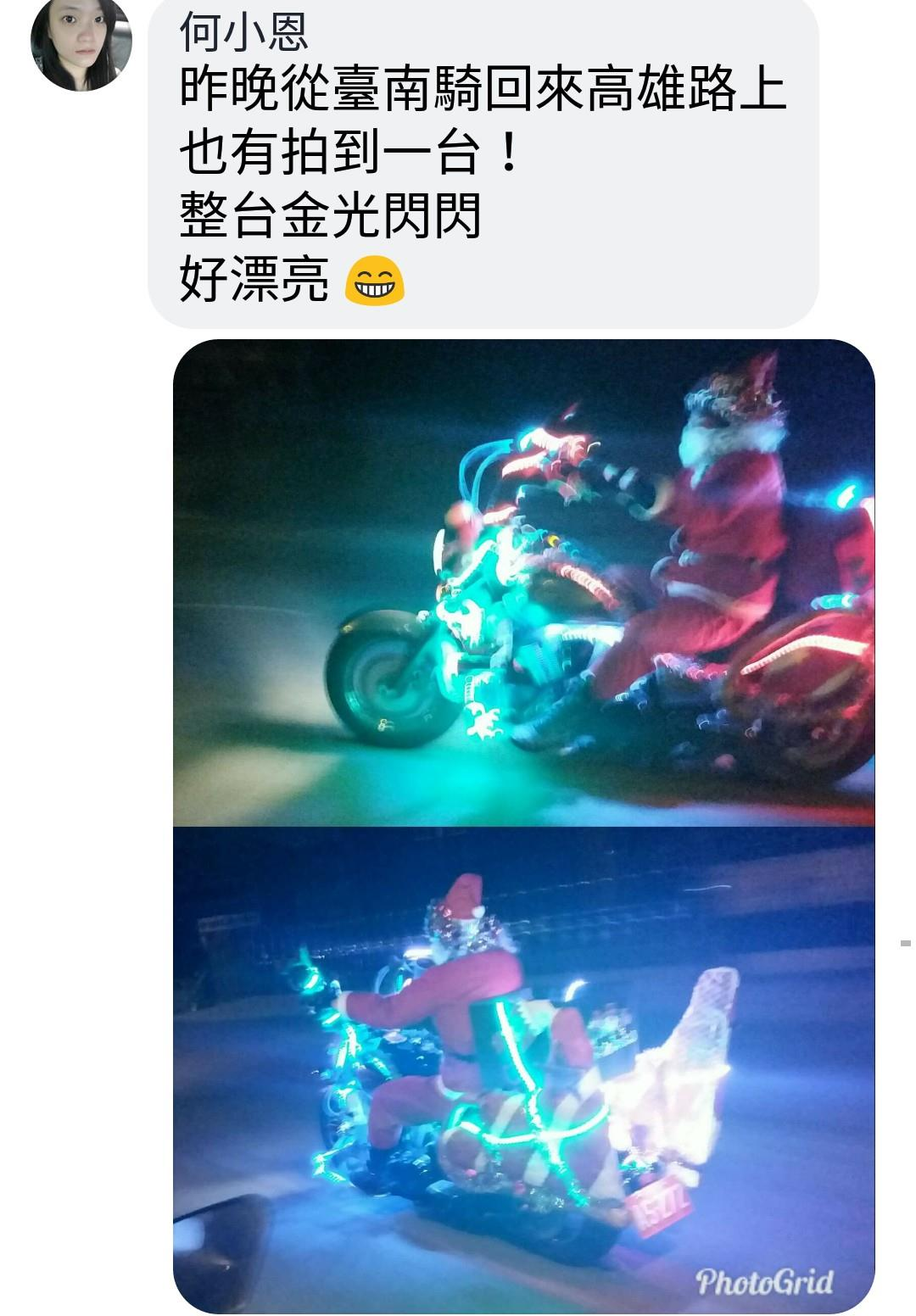 Photo of the Day: Motorcycle Santas spotted all over Taiwan
