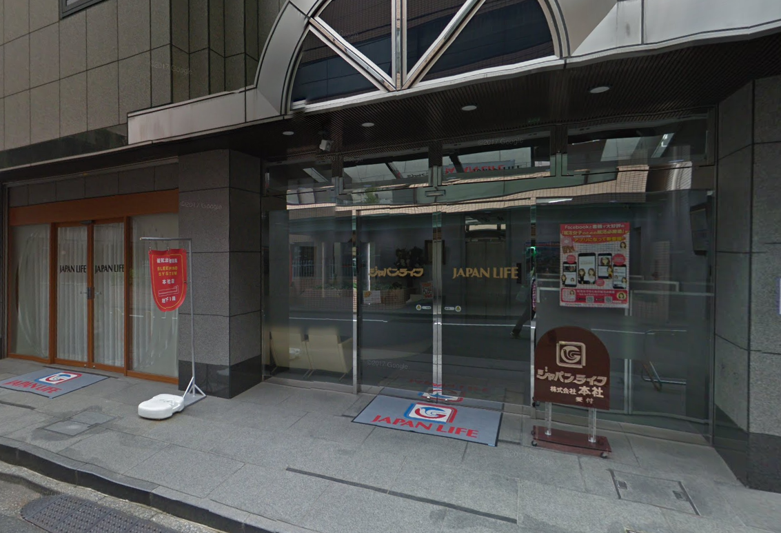 「Japan Life」總公司(圖片來源:Google Map)