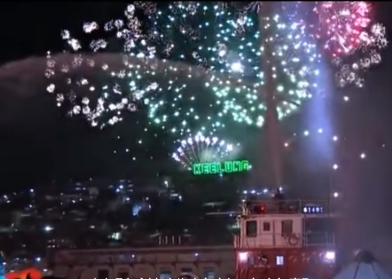 2017 New Year's Eve countdown party in northern Taiwan's port city of Keelung