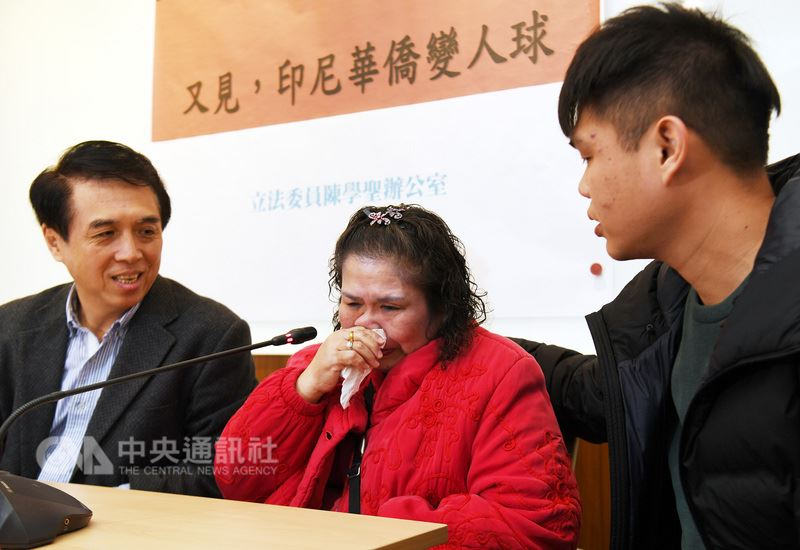 護照遭人扣留 印尼女華僑30年沒身分