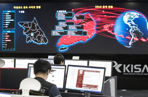 Korea Internet and Security Agency in Seoul, South Korea. File Photo May 15, 2017