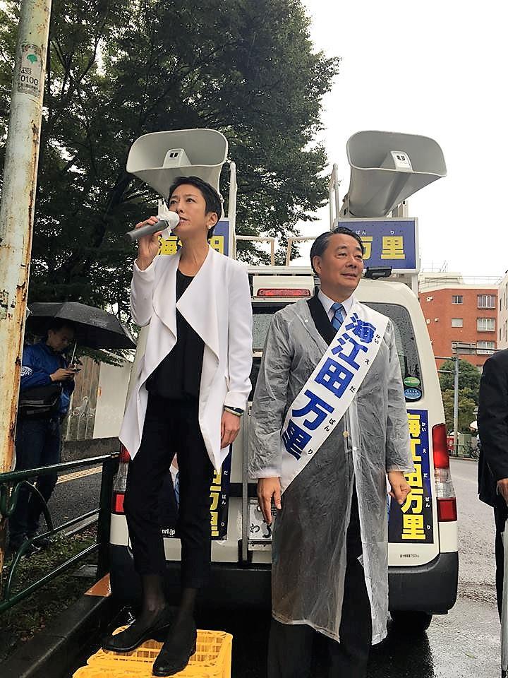蓮舫(左)幫同黨議員站臺(圖片來源:蓮舫官方網站)