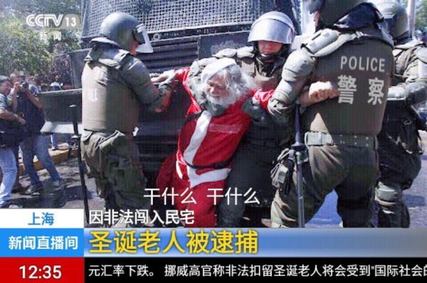 Screen capture of CCTV News showing Santa being arrested in China.