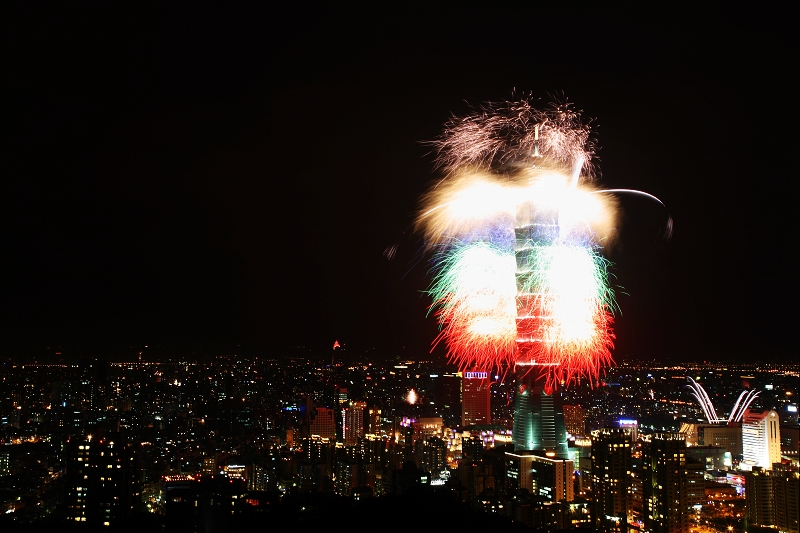 A view of Taipei 101 fireworks display from  Xiangshan