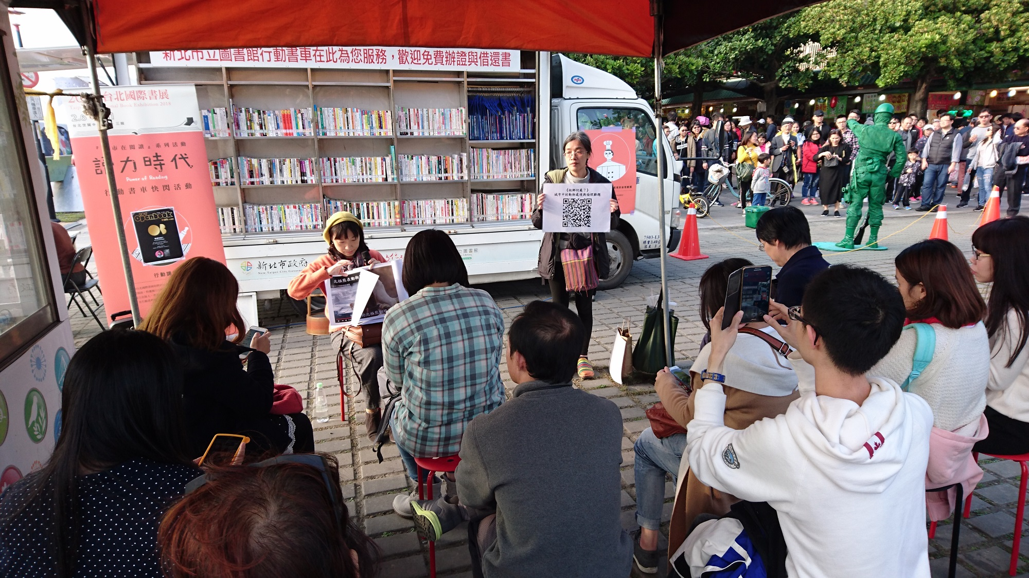2018台北國際書展倒數計時 行動書車趴趴走!