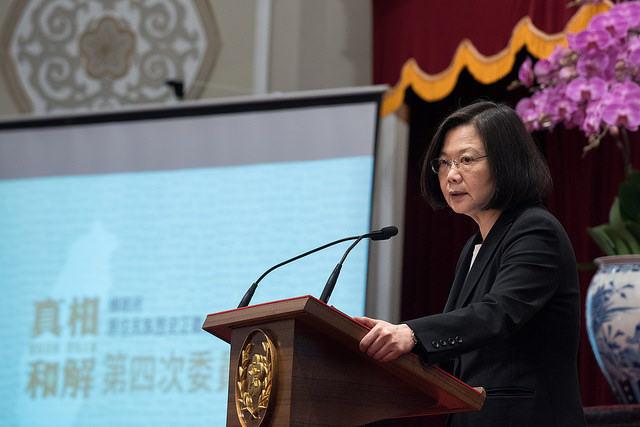 總統蔡英文主持原轉會會議(照片來源:總統府)