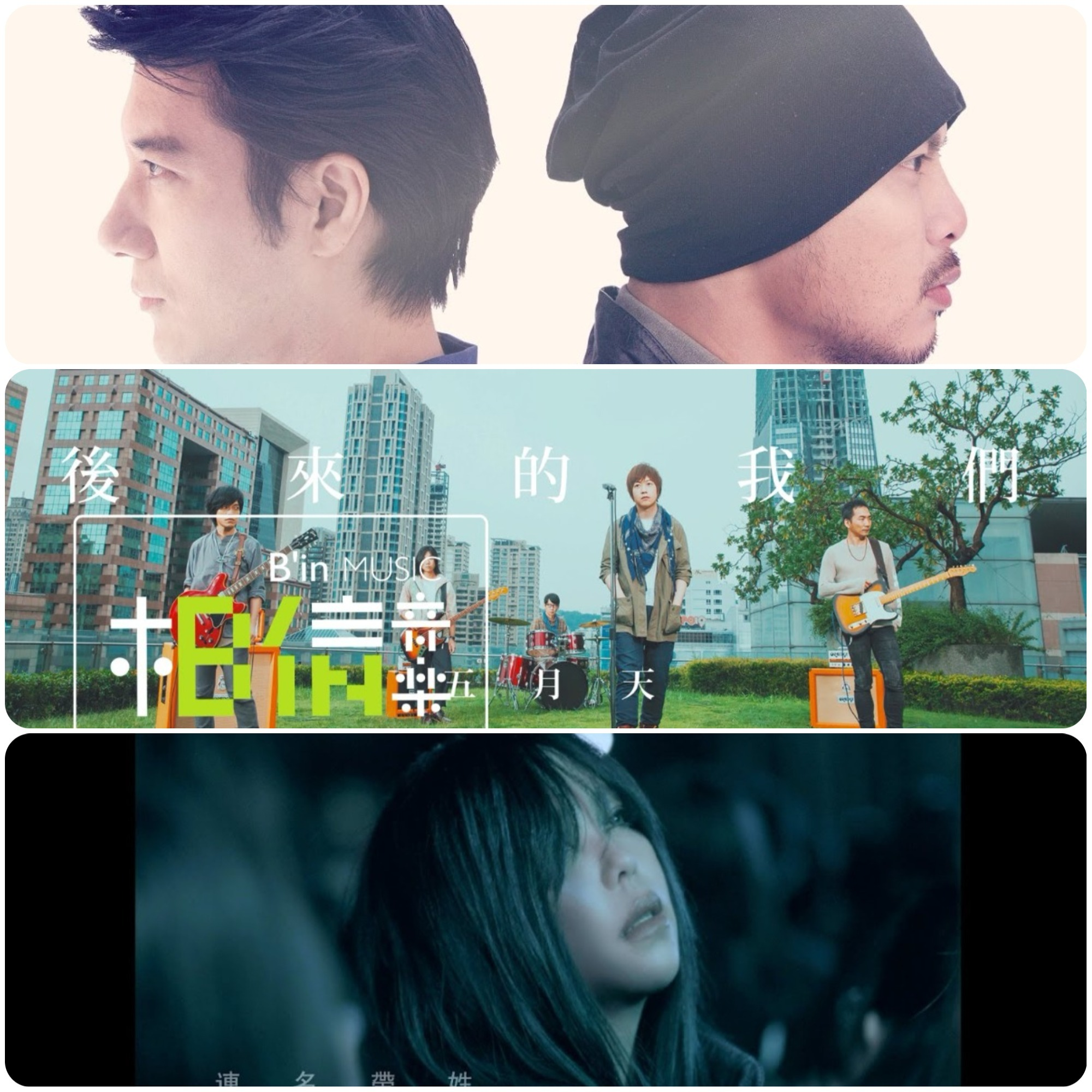 2017 Top popular Mandarin songs that cannot be missed