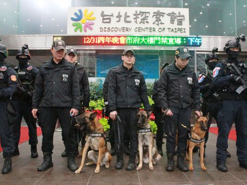 Taipei New Year's Eve party to be patrolled by bomb sniffing dogs
