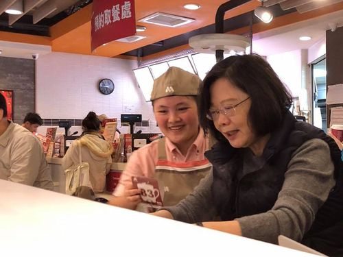 Image from President Tsai Ing-wen's (蔡英文) Facebook page
