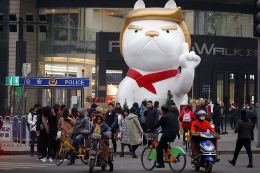 A 22-foot statue decoration heralding the Year of the Dog.