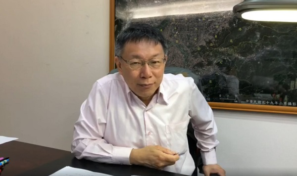 Screen grab from video on Mayor Ko's official FB page.