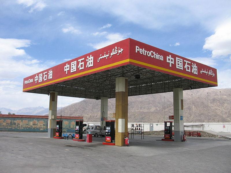 PetroChina refueling station