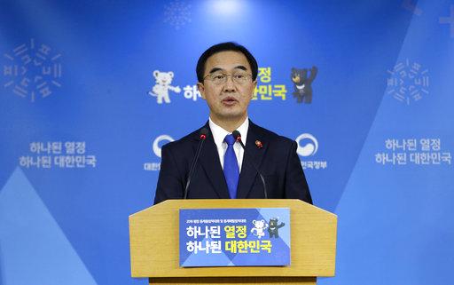 韓國統一部部長趙明均(조명균)舉行緊急記者會(圖片來源:美聯社)