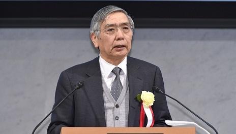 日本央行總裁黑田東彥(圖片來源:日本央行官網)