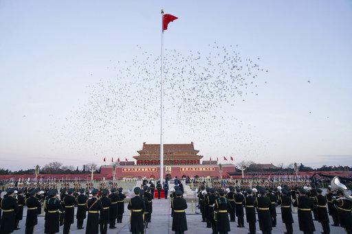 中國元旦升旗典禮(圖片來源:美聯社)